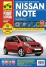 Nissan Note. ����������� �� ������������, ������������ ������������ � �������